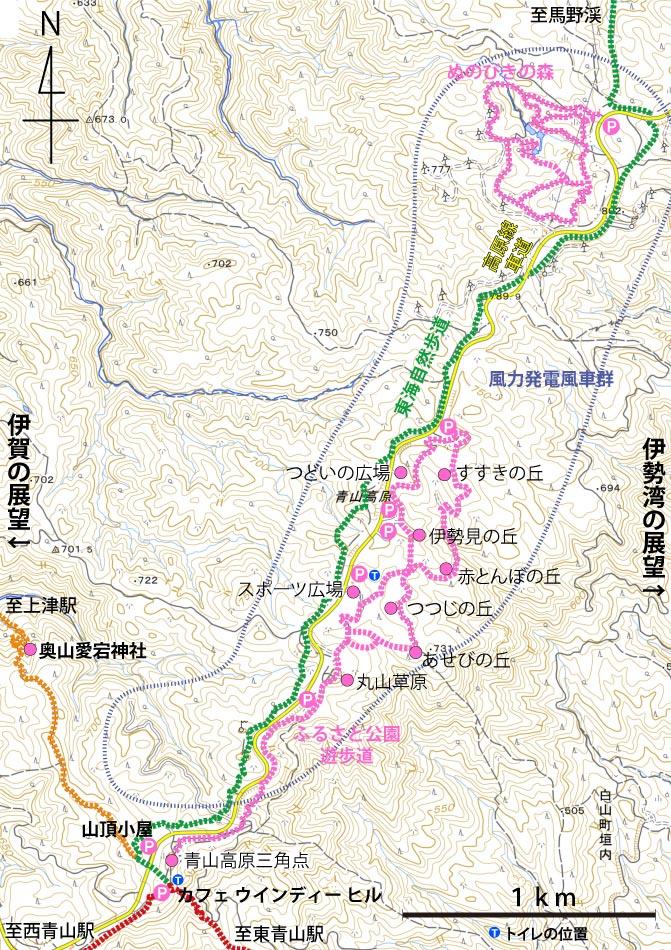 青山高原山頂の散策路群